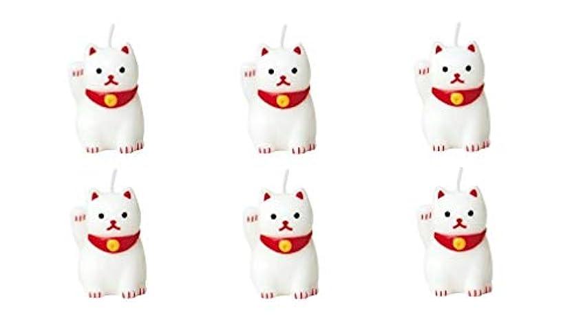 家庭香水参照カメヤマキャンドルハウス 福びよりキャンドル招き猫 BA3350030 6個入り
