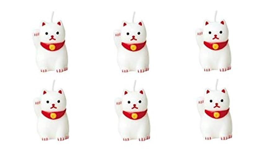 状ラウンジ最小カメヤマキャンドルハウス 福びよりキャンドル招き猫 BA3350030 6個入り