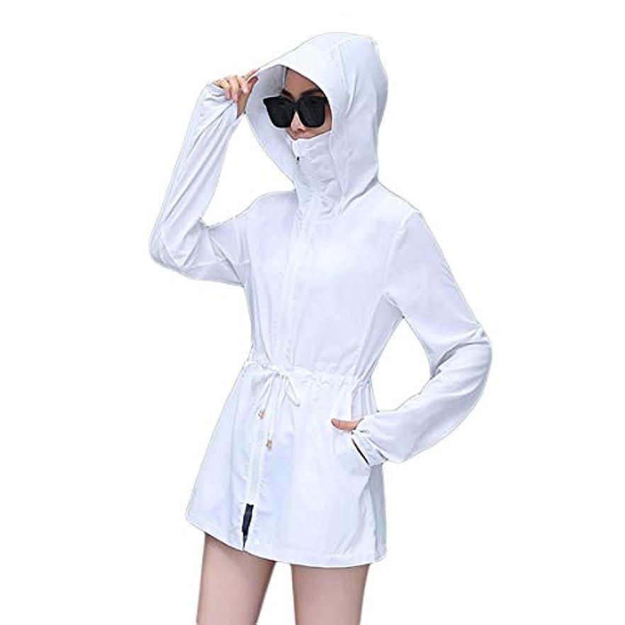 独裁こどもの宮殿ほぼ韓国のロングビーチの太陽の服の女性の夏のベストの休日のカジュアルなロングシャツの女性のブラウス-ホワイト-XL