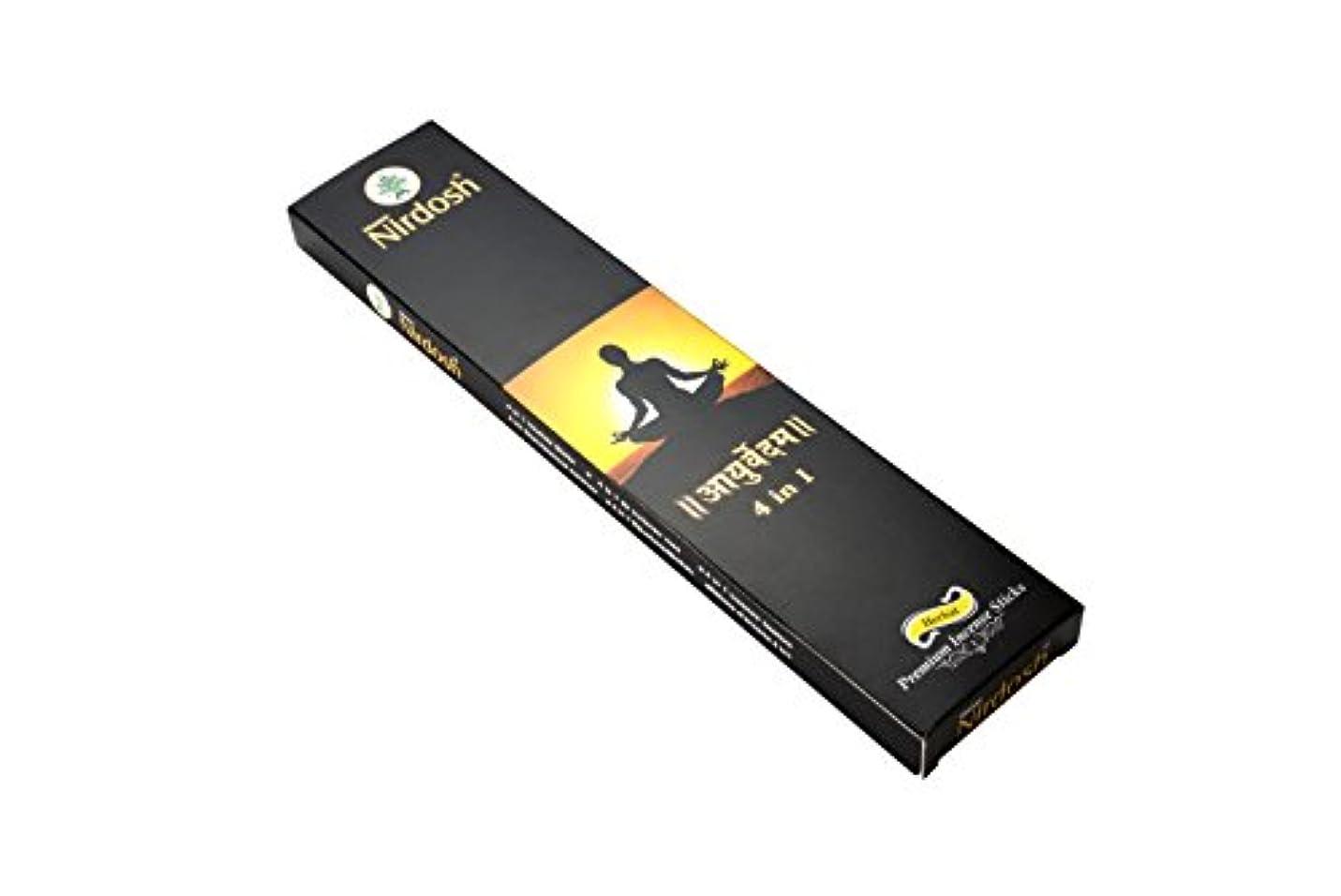 干渉ウォーターフロントピアニストNirdosh Premium Herbal Incense Sticks – Natural ayurvedam 4 in 1味100 g。12インチLong ( Pack of 2 ) with 1 Free木製お香ホルダー