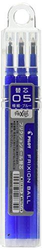 フリクションボール 替芯 3本セット [青] 0.5mm LFBKRF30EF3-L