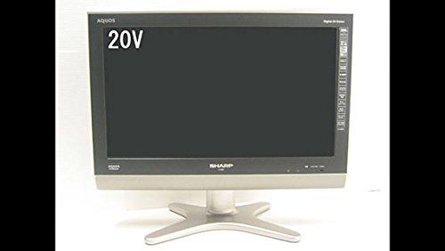 シャープ 20V型 液晶 テレビ AQUOS LC-20E5-B ハイビジョン  ブラック