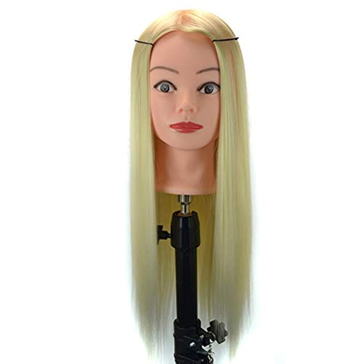 チロどれか緩む高温ワイヤートレーニングヘッド理髪マネキン人形ヘッドメイクプレートヘアー練習帽子ジュエリーディスプレイヘッド金型,offwhite