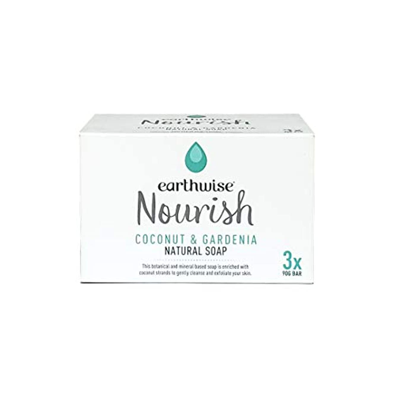 本部溶かすステレオearthwise アースワイズ ナチュラルソープ 石鹸 90g (ココナッツ&ガーデニア) 3個セット