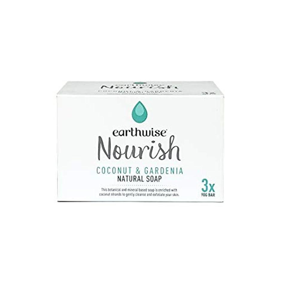 髄ログ多様体earthwise アースワイズ ナチュラルソープ 石鹸 90g (ココナッツ&ガーデニア) 3個セット