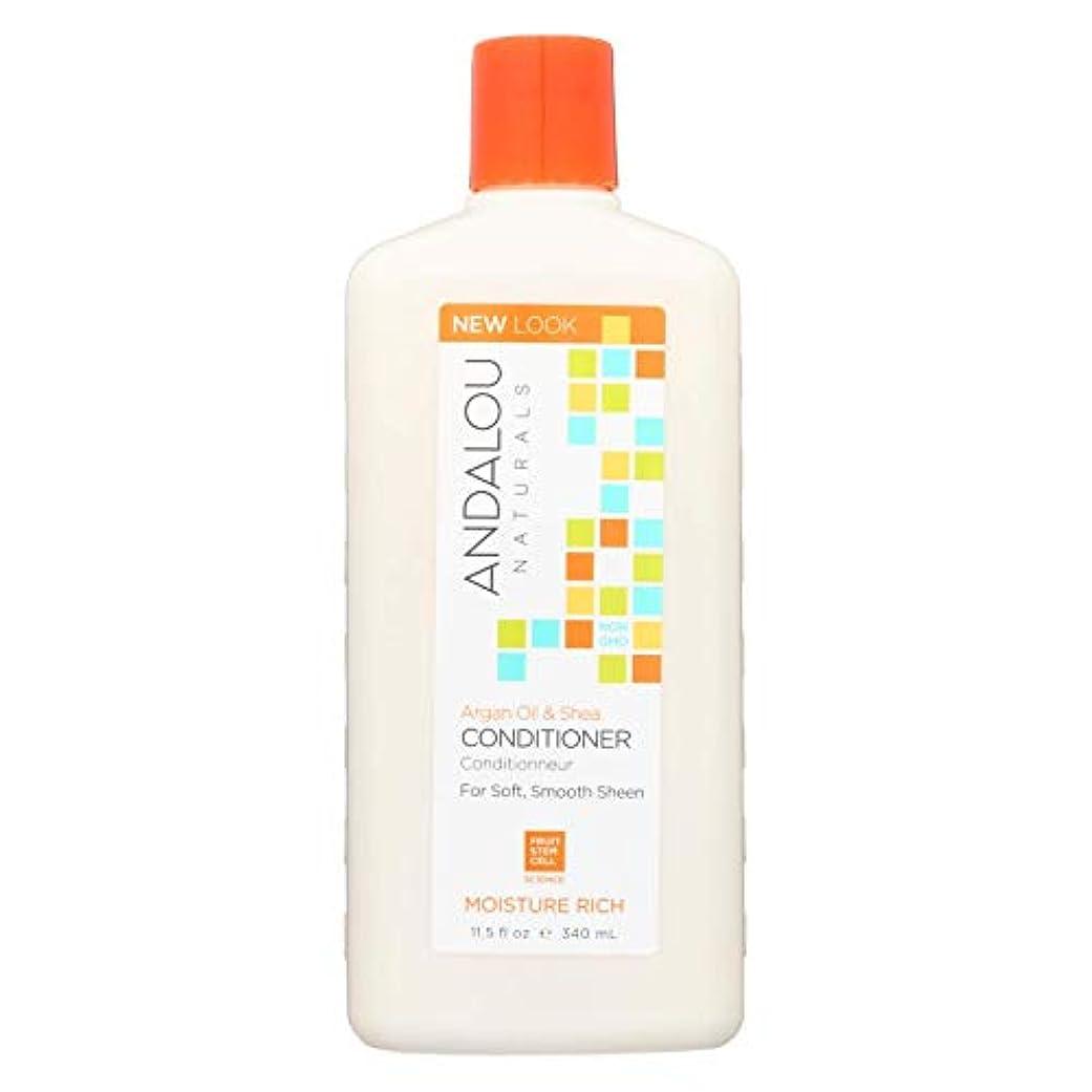 どっち組み立てる皮肉: Andalou Naturals, Moisture Rich Conditioner, Argan & Sweet Orange, 11.5 fl oz (340 ml)