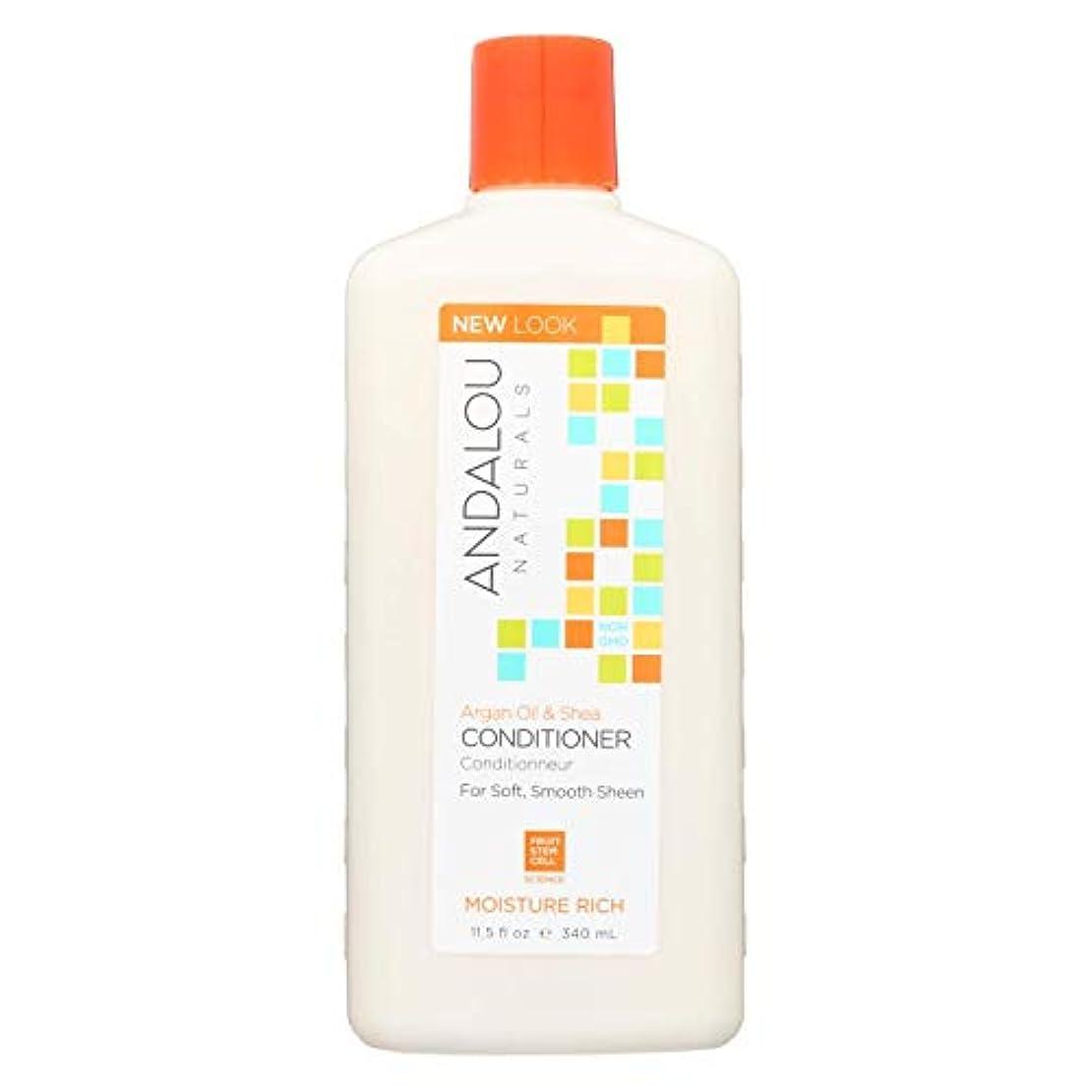 軍折るパック: Andalou Naturals, Moisture Rich Conditioner, Argan & Sweet Orange, 11.5 fl oz (340 ml)