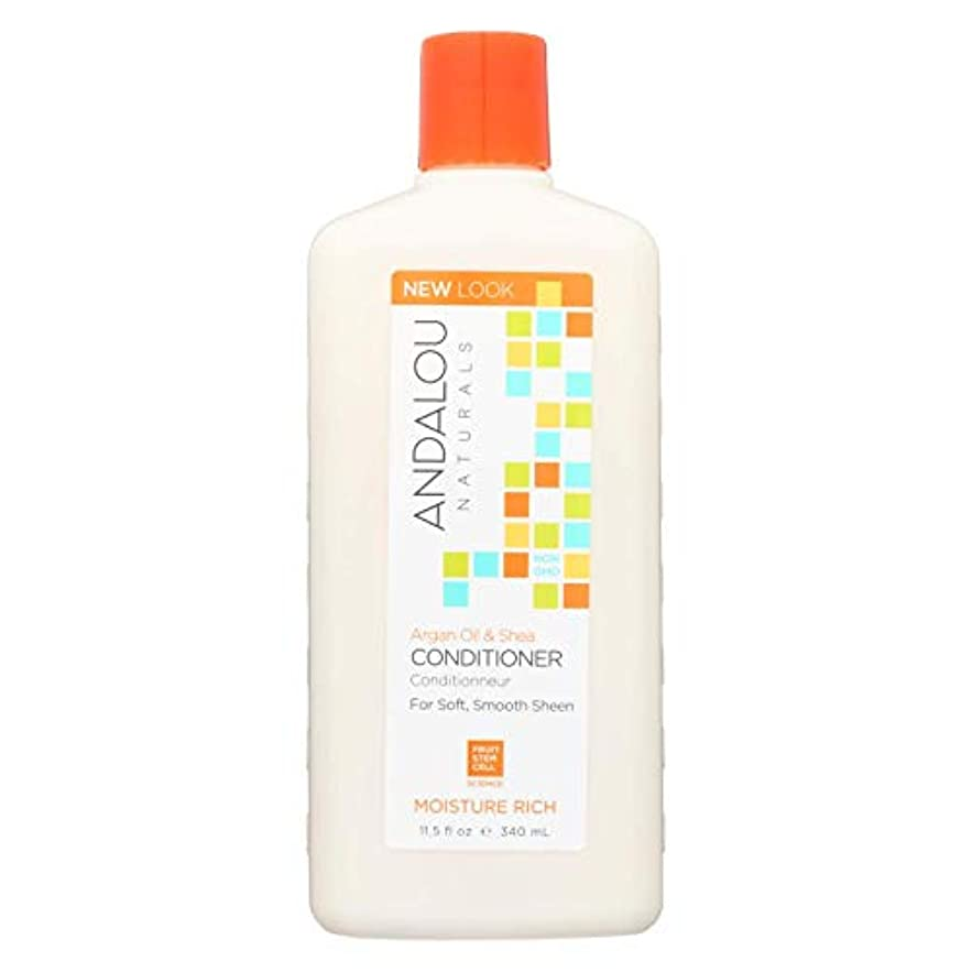 敏感な寝る町: Andalou Naturals, Moisture Rich Conditioner, Argan & Sweet Orange, 11.5 fl oz (340 ml)