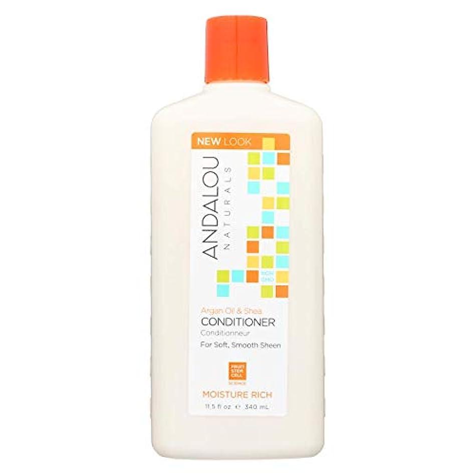 風が強いほとんどの場合十分な: Andalou Naturals, Moisture Rich Conditioner, Argan & Sweet Orange, 11.5 fl oz (340 ml)