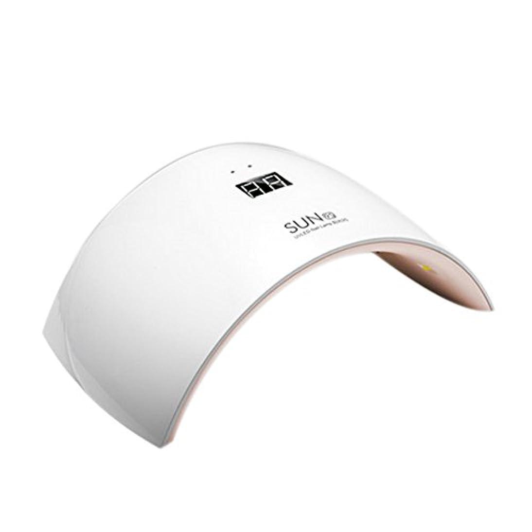 深さ企業シールドSymboat ネイルアートツール 24W ネイルドライヤー ライト付き ボトム液晶 ディスプレイ 硬化用UVライト led ランプ爪トゥール ネイルジェル ベース ポリッシュ 4段階タイマー設定時間設定10S/30S/...