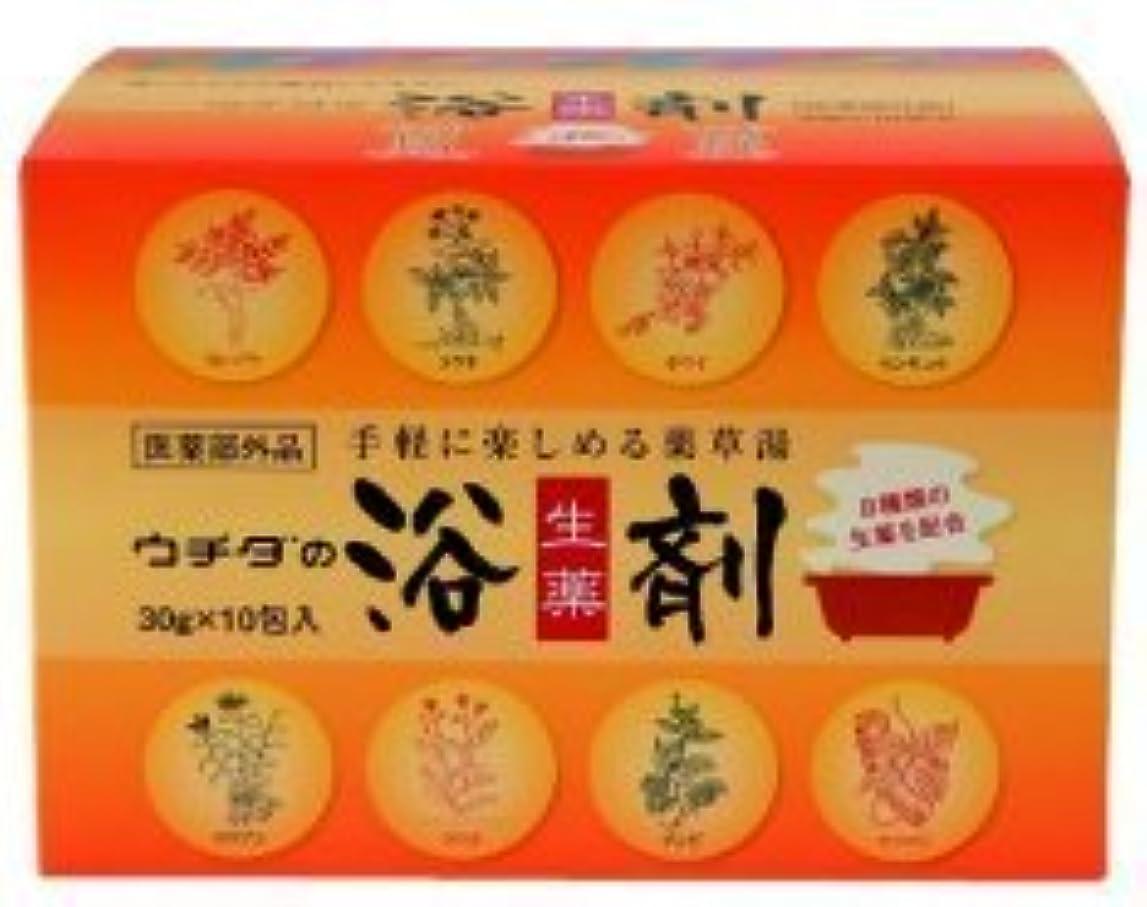 ぬれた渦未接続〔ウチダ和漢薬〕ウチダの浴剤(30g×10包入)×2個セット+1包おまけ
