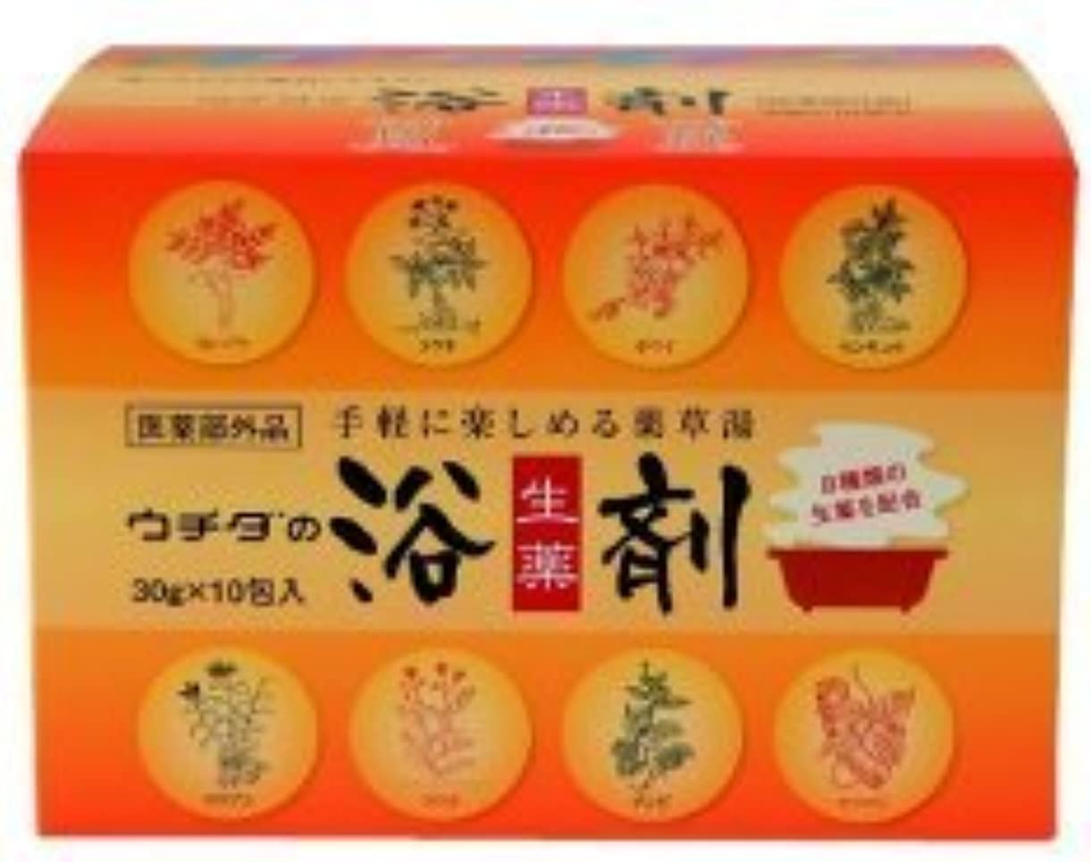 ベックスポップ文明化する〔ウチダ和漢薬〕ウチダの浴剤(30g×10包入)×2個セット+1包おまけ