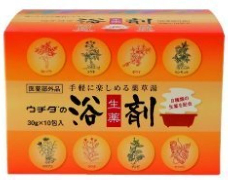 イベント誓う入力ウチダの 生薬浴剤 30g×10包 【医薬部外品】