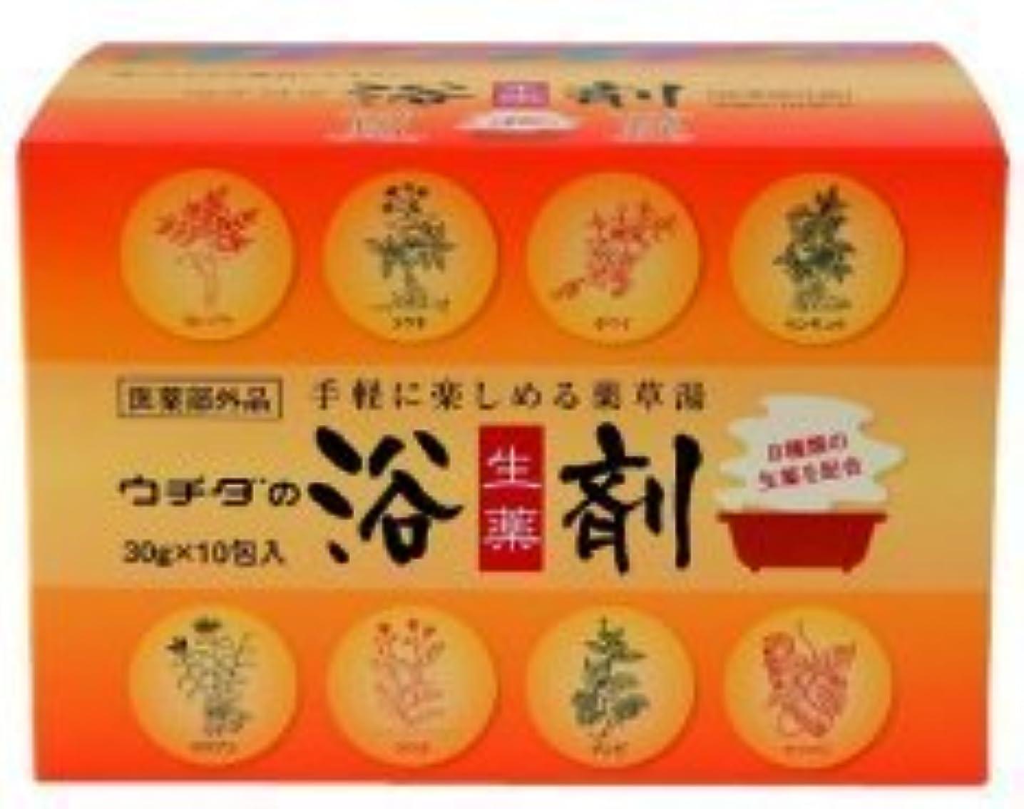 ではごきげんよう花瓶〔ウチダ和漢薬〕ウチダの浴剤(30g×10包入)×2個セット+1包おまけ
