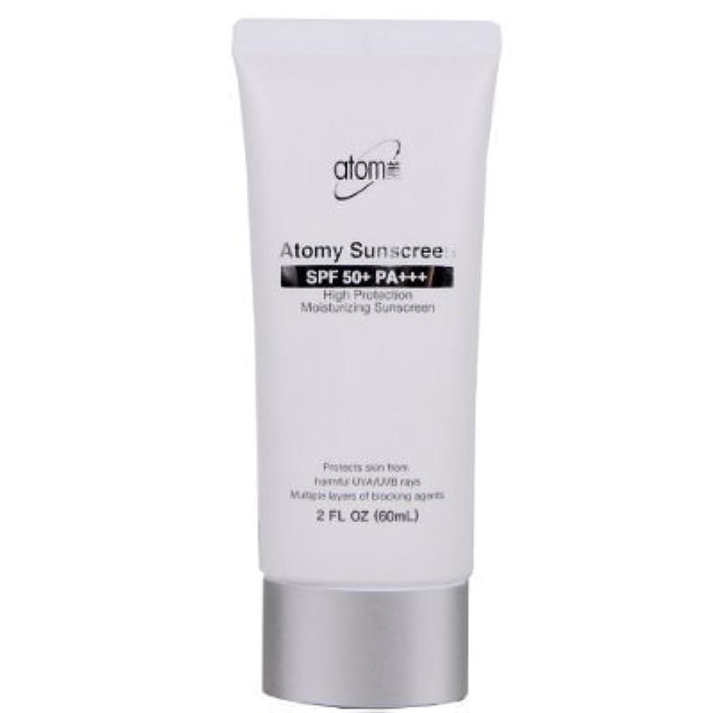 パケット自動化ティーンエイジャーAtomy SPF50+ PA+++ White UV Protection Sunscreen for Aging Wrinkle Care
