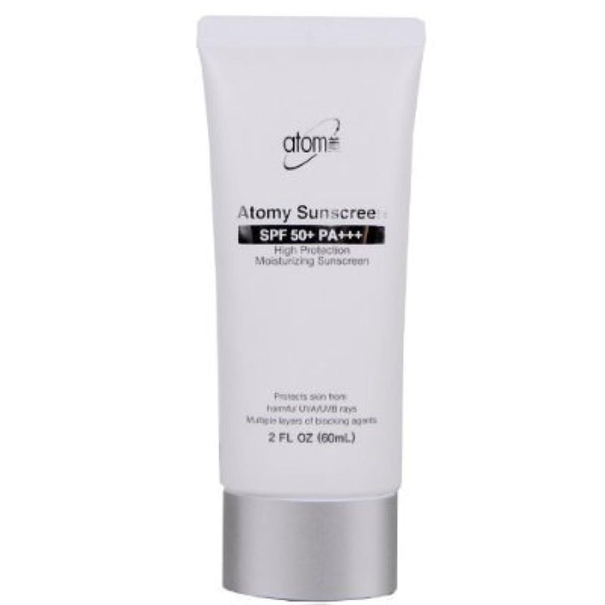 未使用業界周辺Atomy SPF50+ PA+++ White UV Protection Sunscreen for Aging Wrinkle Care
