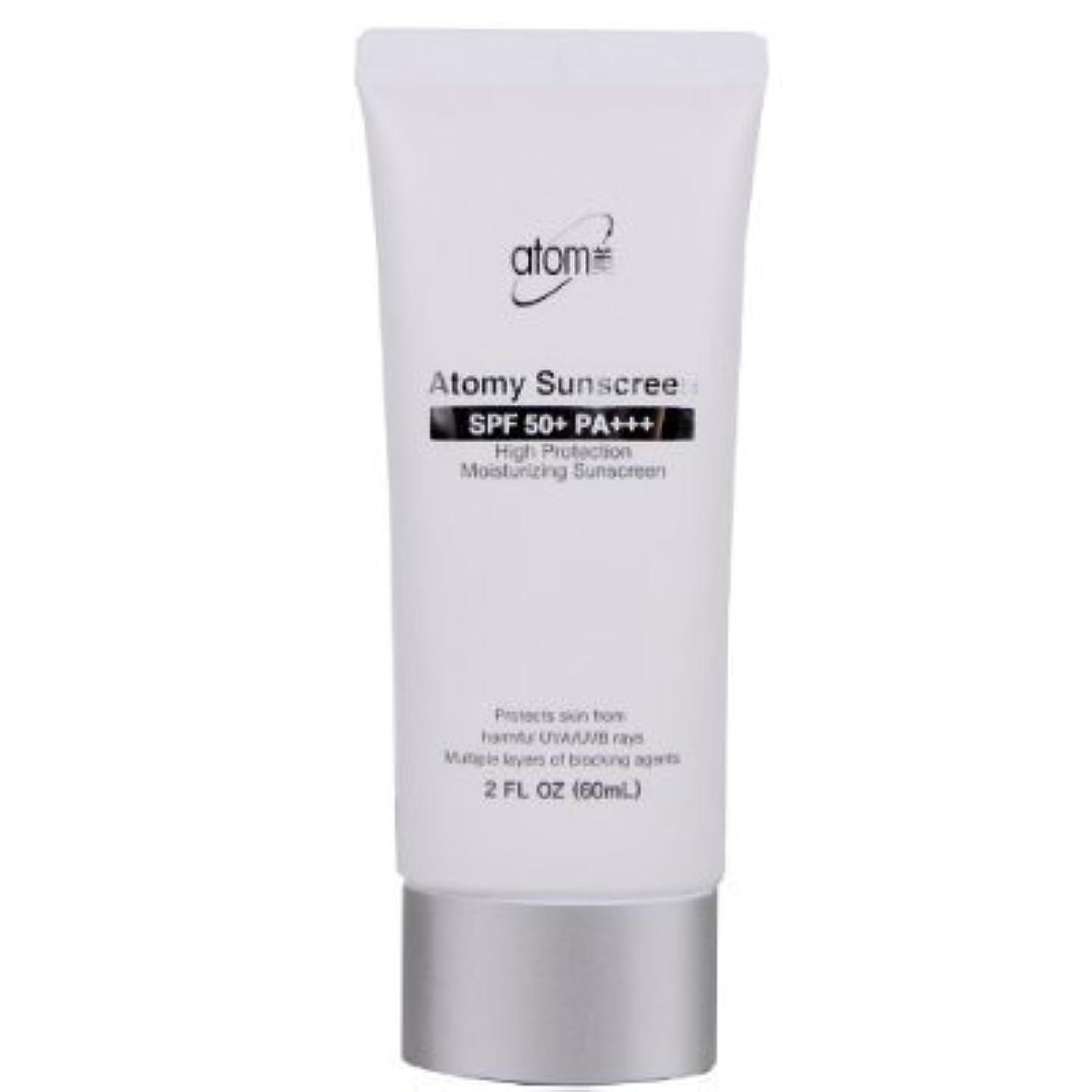 赤字立派な闘争Atomy SPF50+ PA+++ White UV Protection Sunscreen for Aging Wrinkle Care