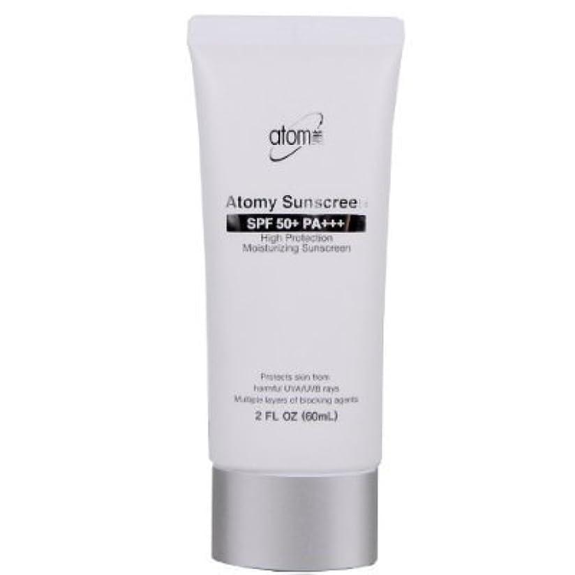 持つマッシュ抜本的なAtomy SPF50+ PA+++ White UV Protection Sunscreen for Aging Wrinkle Care
