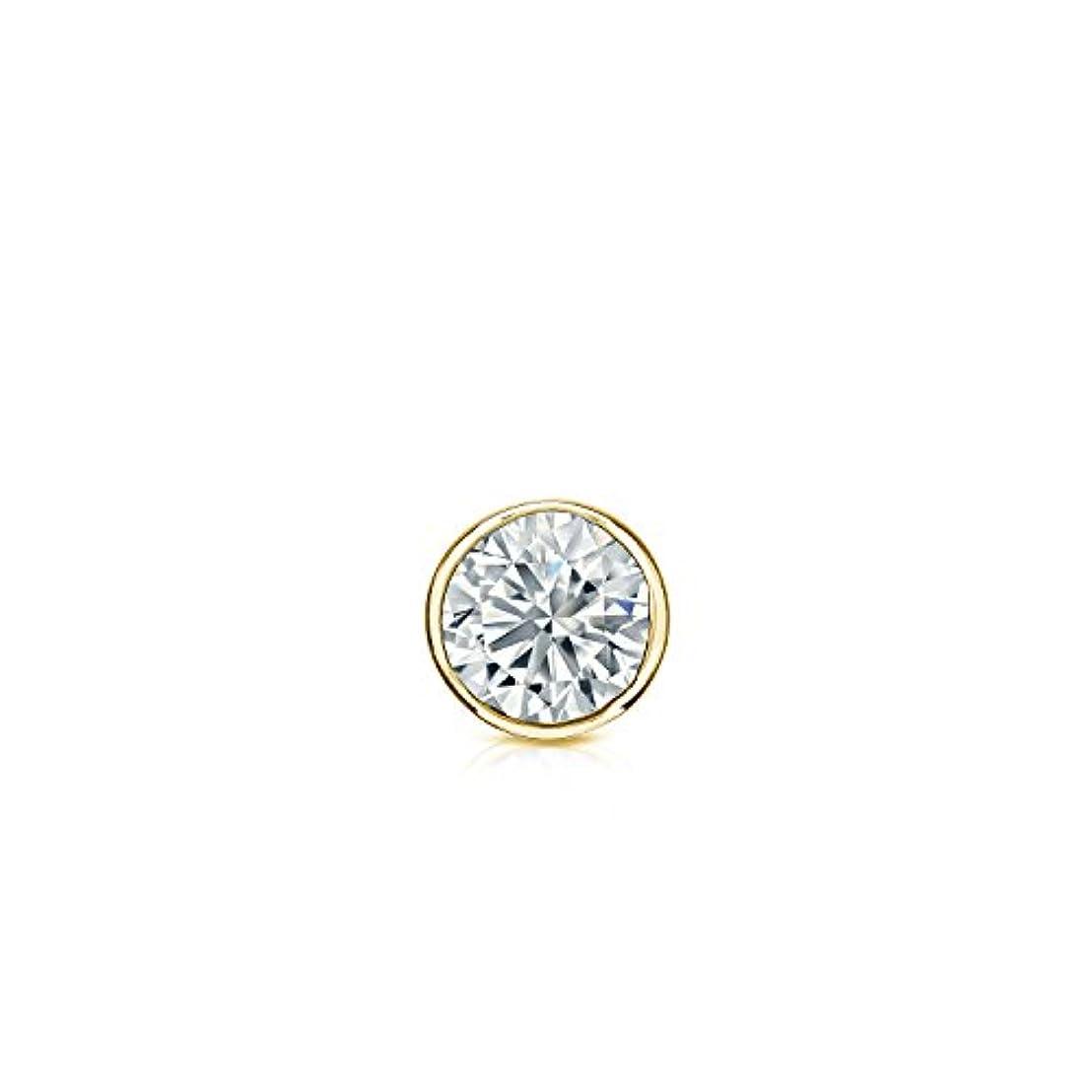 不注意周波数哲学的18 Kイエローゴールドbezel-setラウンドダイヤモンドシングルスタッドイヤリング( 1 / 8 – 1 CT、ホワイト、i1 - i2 ) screw-back