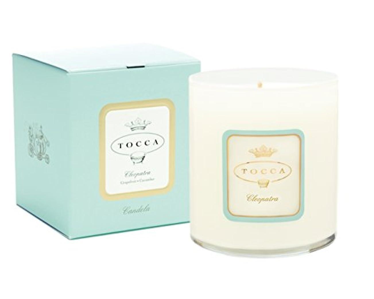 オーク恐ろしいですコンクリートトッカ(TOCCA) キャンドル クレオパトラの香り 300g(ろうそく 絶世の美女を想わせるグレープフルーツとキューカンバーの絶妙なブレンド)