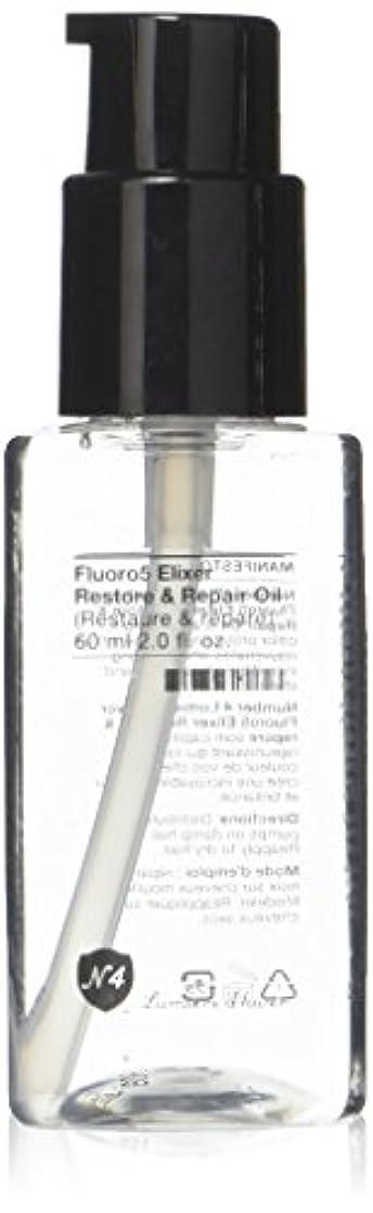 変動する蒸し器許すNumber 4 リュミエールD'hiverのフルオロElixerは復元&オイル、2.0 FLを修復します。オンス 2オンス