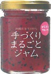 ドラゴンフルーツジャム 120g×6瓶セット しらかわファーム 無添加 沖縄県産ドラゴンフルーツを使用し、キャッサバのデンプンで仕上げた沖縄風ジャム シークワーサーの爽やかさを加えた大人のコンフィチュール