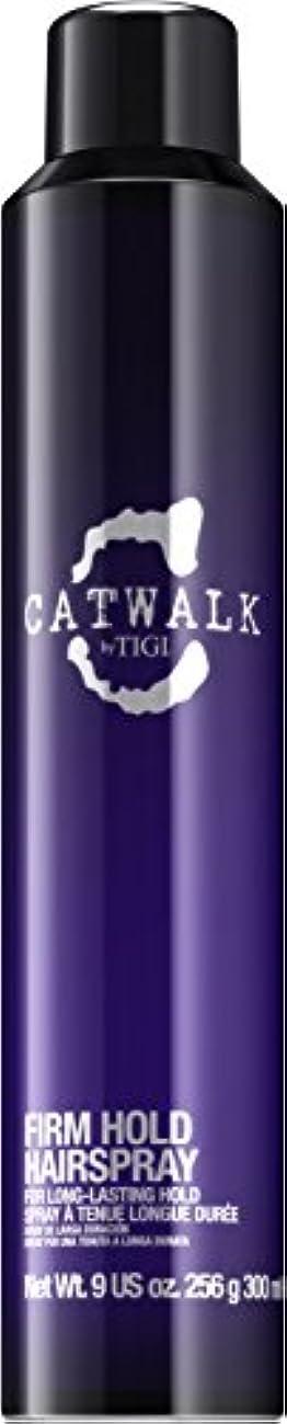 絶滅させるしょっぱいこどもの日Catwalk しっかりホールドヘアスプレー、9.0オンス バイオレット