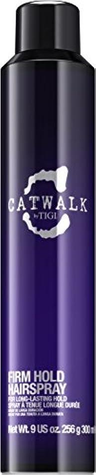 援助する太い文明Catwalk しっかりホールドヘアスプレー、9.0オンス バイオレット