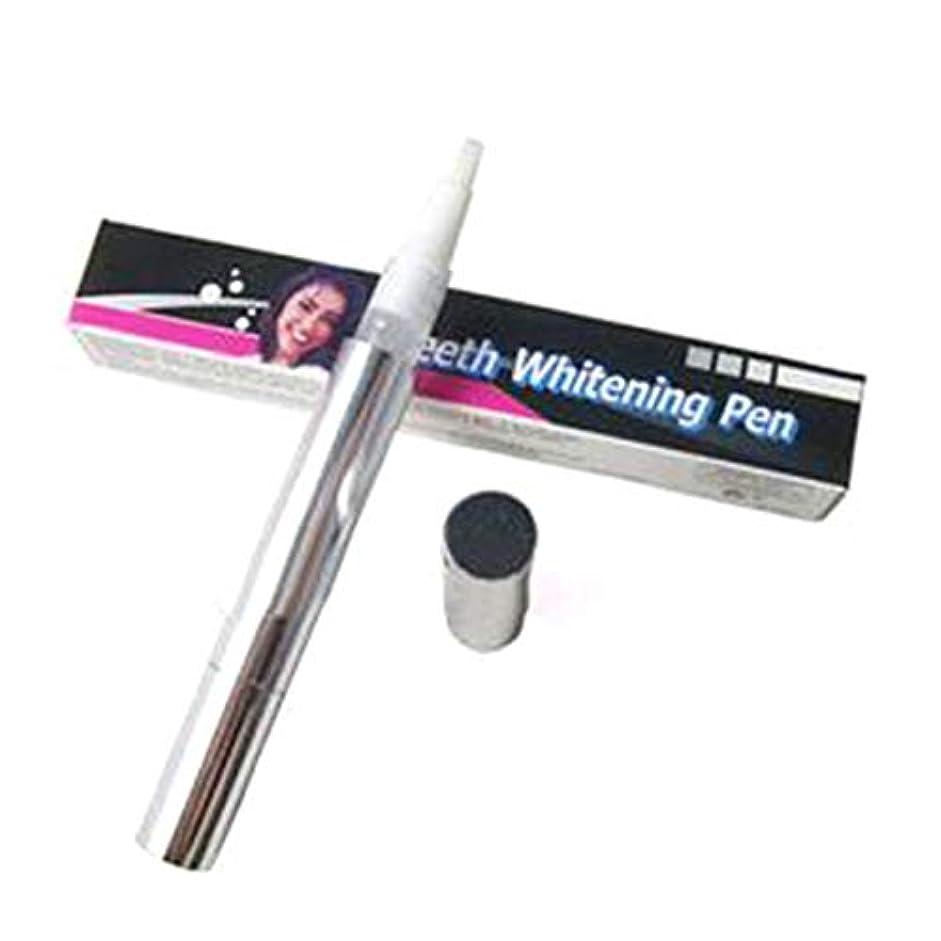 想定有害な貞ペンホワイトニングペン強力な汚れ消しゴム除去速い漂白歯ジェルホワイトナー歯科口腔衛生用品 - シルバー