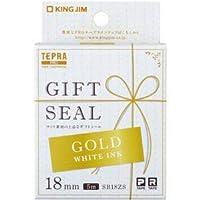 (まとめ)キングジム テプラ PROテープカートリッジ ギフトシール 18mm ゴールド/白文字 SB18ZS 1個【×3セット】 ds-2138889