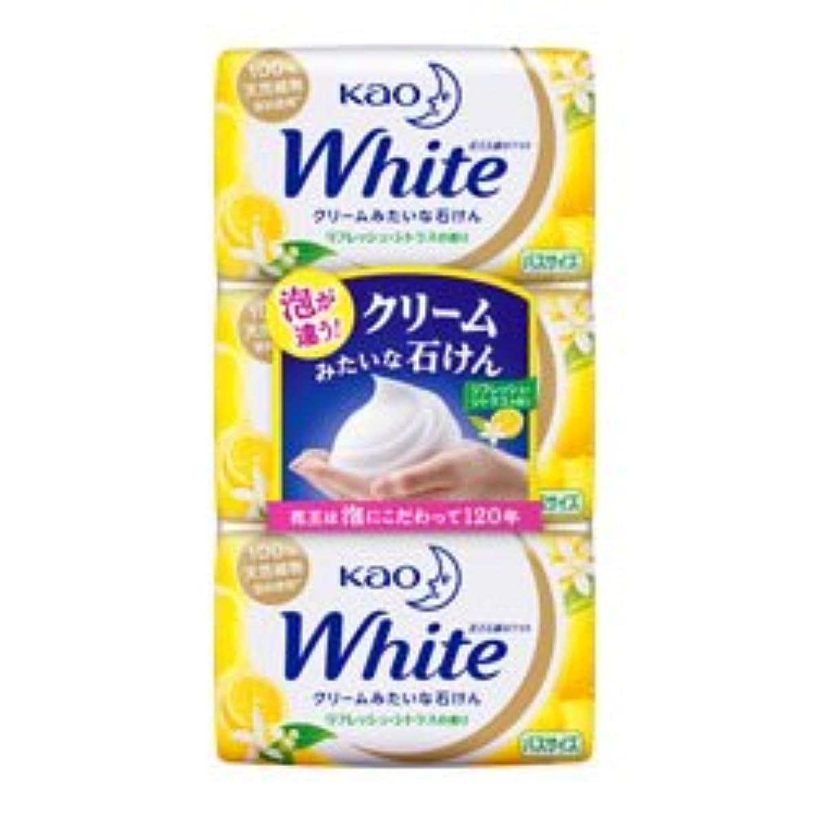 輝度前任者つま先【花王】ホワイト リフレッシュ?シトラスの香り バスサイズ 130g×3個入 ×20個セット