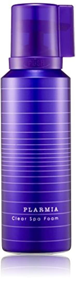 ヒロインガソリンボトルネック【ミルボン】プラーミア クリアスパフォーム 170g