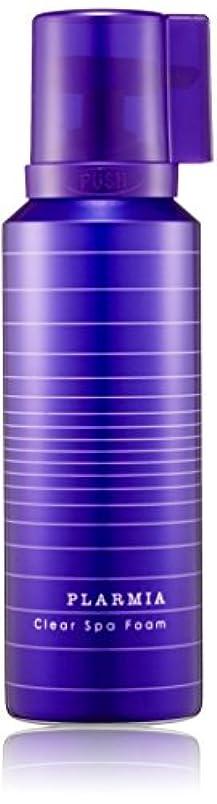 正しい調整融合【ミルボン】プラーミア クリアスパフォーム 170g