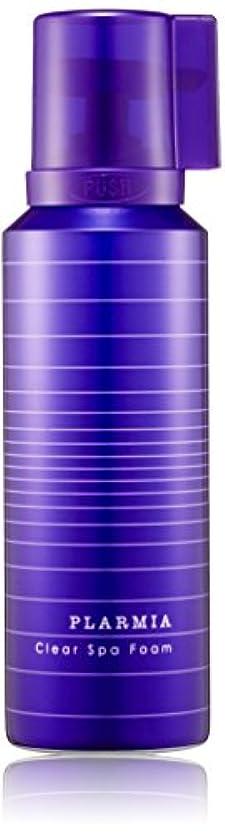 有名人ブラザー肌寒い【ミルボン】プラーミア クリアスパフォーム 170g