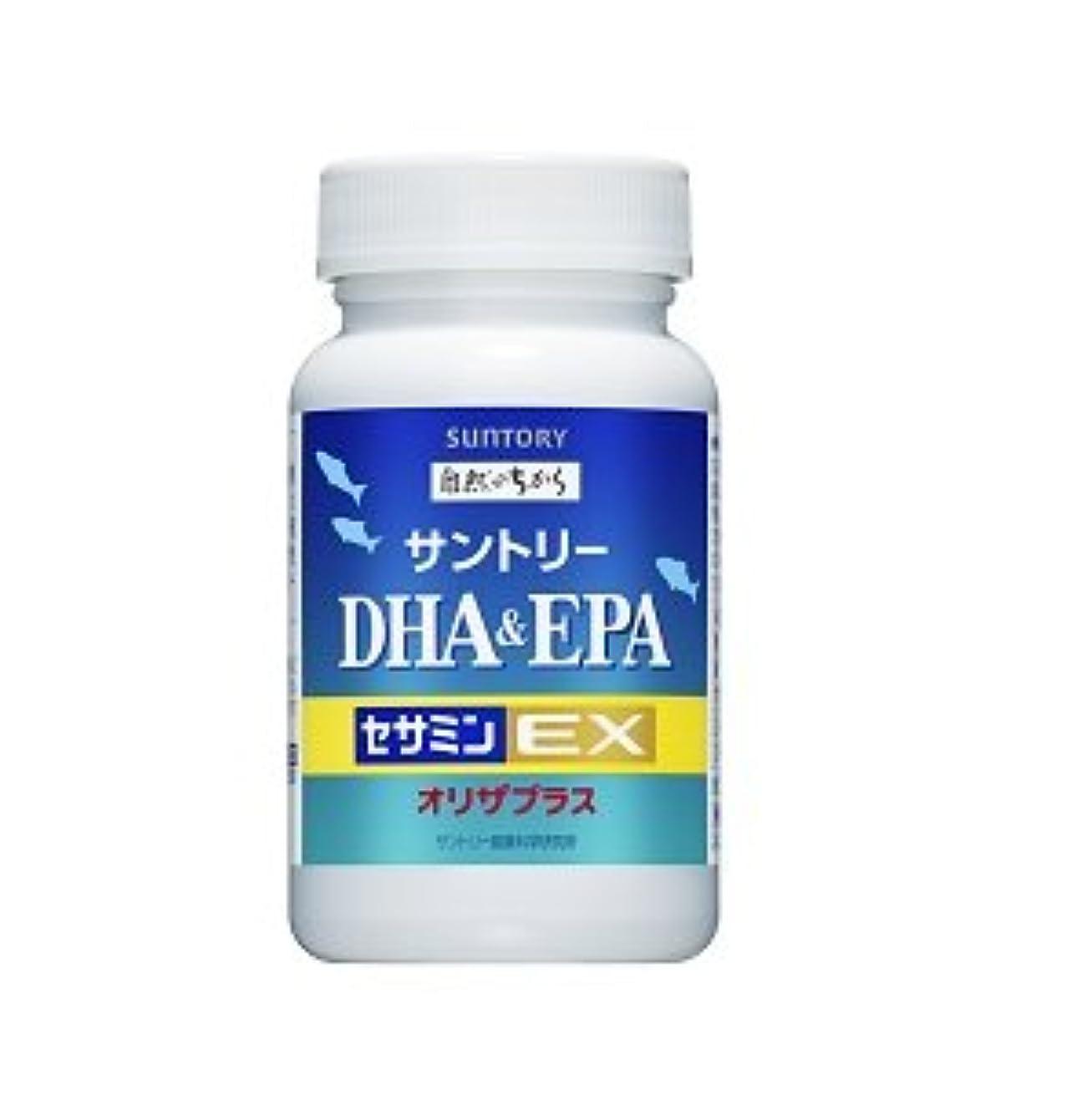 パテメッセンジャー抽象化サントリー DHA&EPA+セサミンEX 240粒 201707~09