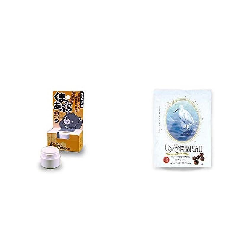 計算密度スチュアート島[2点セット] 信州木曽 くまのあぶら 熊油スキン&リップクリーム(9g)?飛騨銘菓 しらさぎ物語Part2[ひと口タイプ][袋入り](13個入)