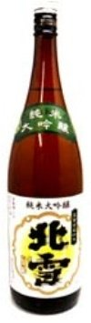 第21位:北雪酒造『北雪 純米大吟醸』