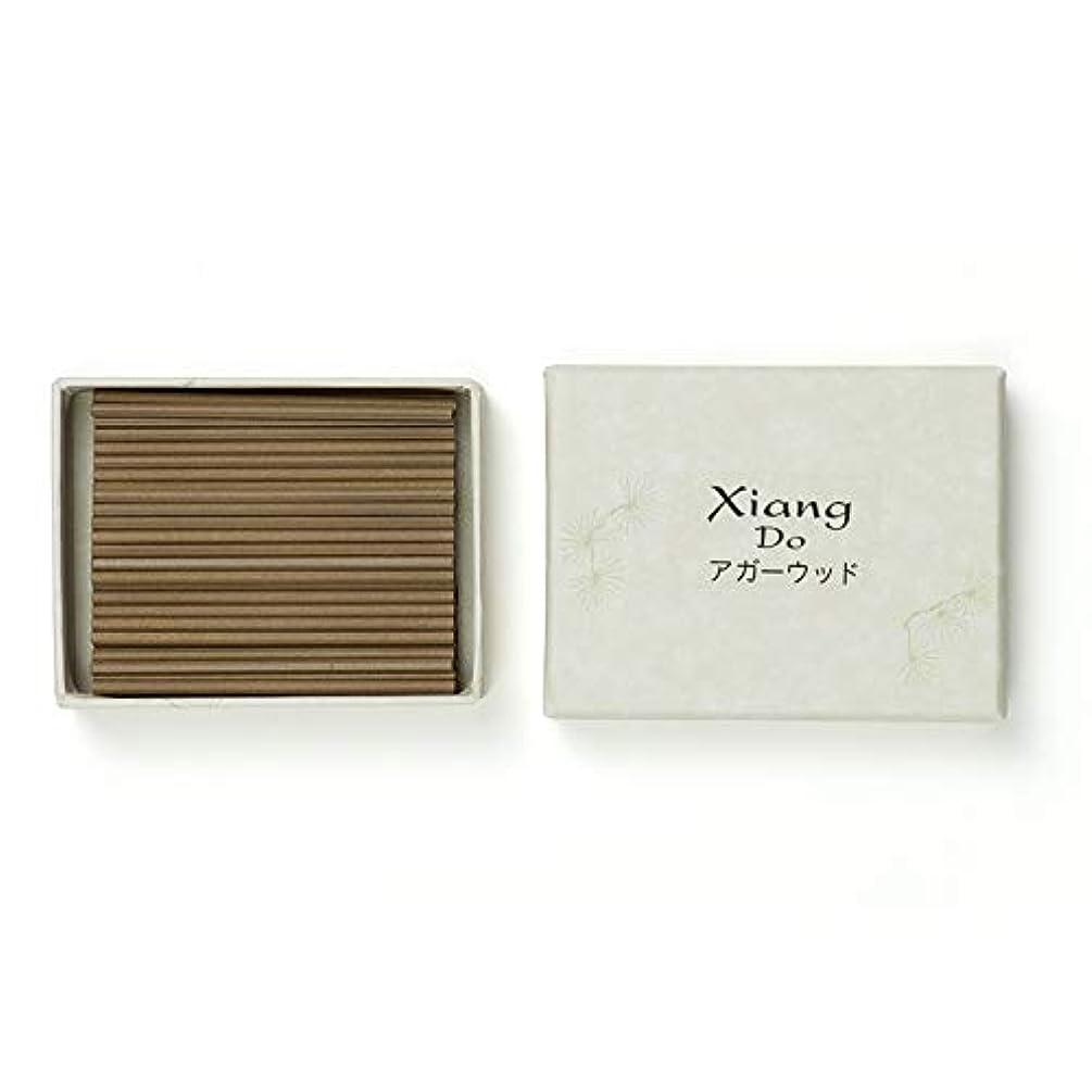 ありふれた焦げ委任松栄堂のお香 Xiang Do アガーウッド 120本入