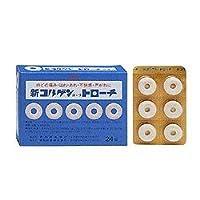 【第3類医薬品】新コルゲンコーワトローチ 24個 ×2