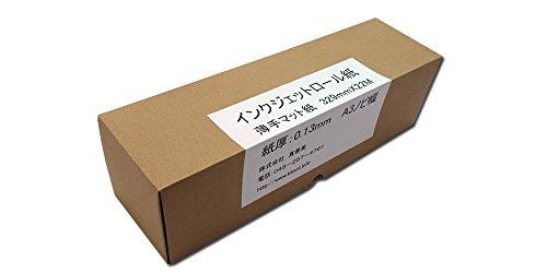 BBEST 薄手マットコート紙 幅329(A3ノビ)×22M 1本入り