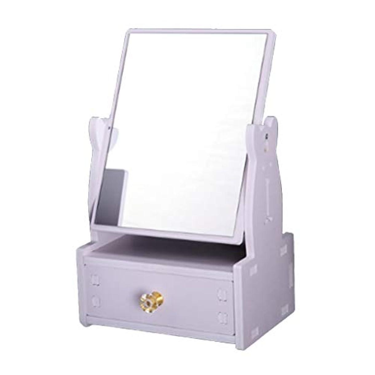 納屋赤面排他的360度回転式 卓上ミラー 卓上デスクトップ鏡 テーブルミラー 化粧鏡 引き出し付き 軽量 頑丈 全2選択 - 引き出し付き