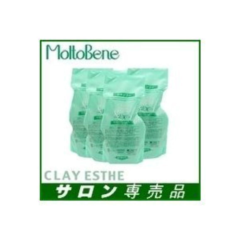 シガレット偏見乳製品モルトベーネ クレイエステEXシャンプー 1000ml×2本 詰替 クレイエステEXパック 1000g×2本 詰替