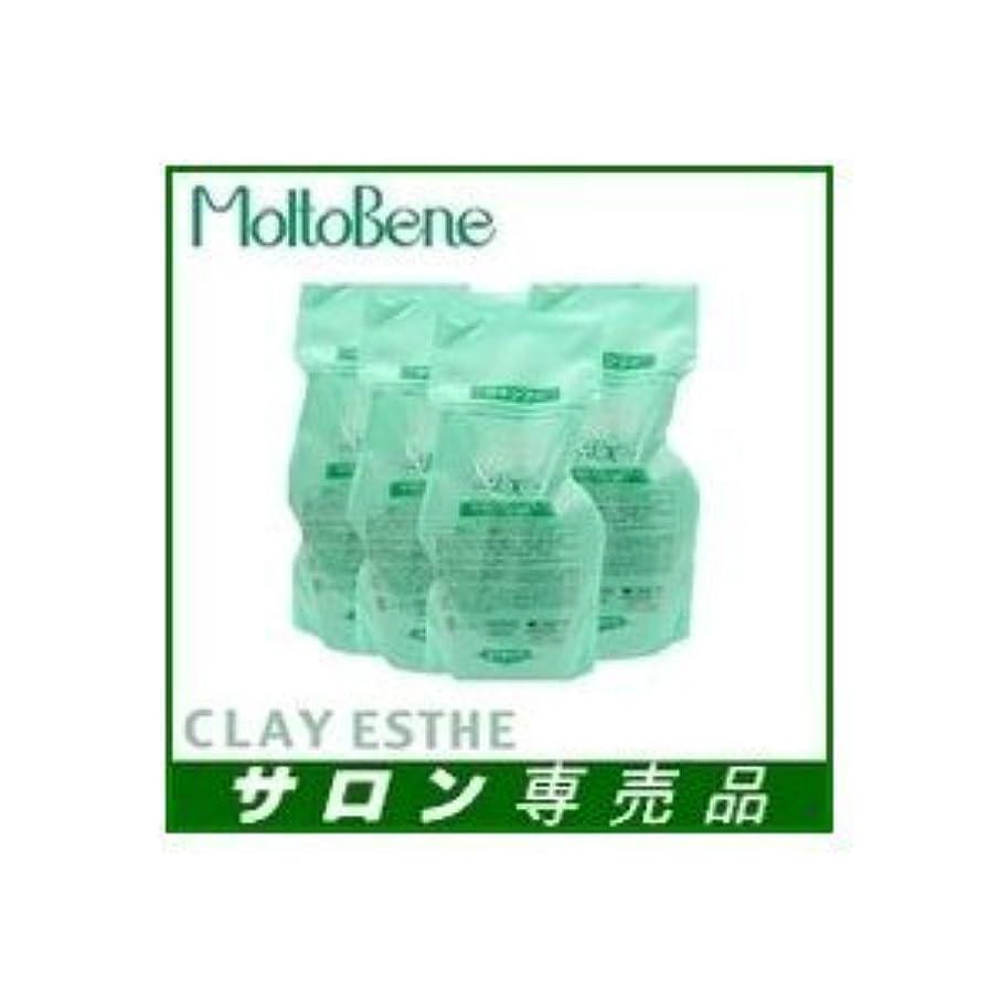 縞模様のマグ小麦粉モルトベーネ クレイエステEXシャンプー 1000ml×2本 詰替 クレイエステEXパック 1000g×2本 詰替