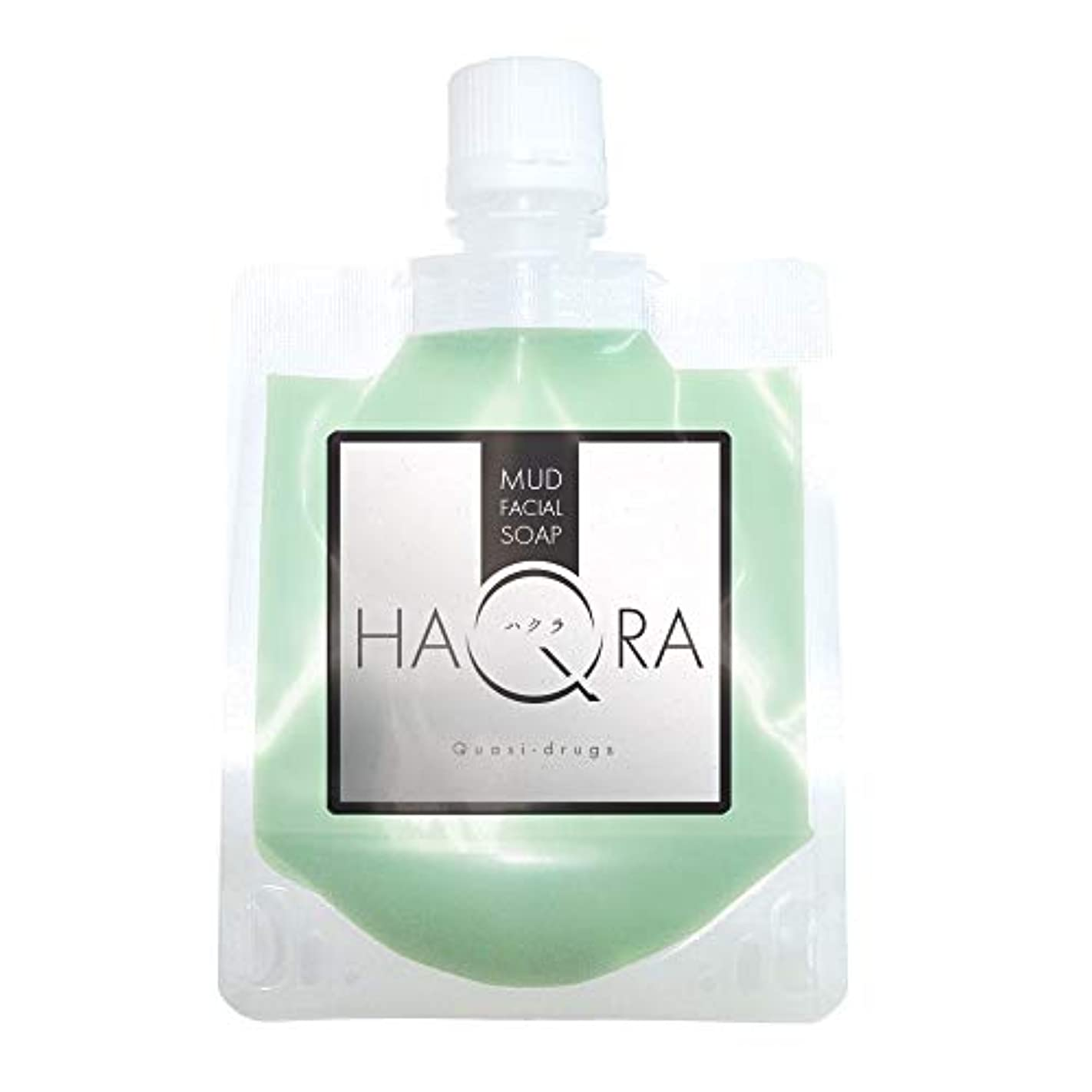 謝罪方言コードレスハクラ HAQRA クレイ洗顔 泥洗顔 石鹸 石けん