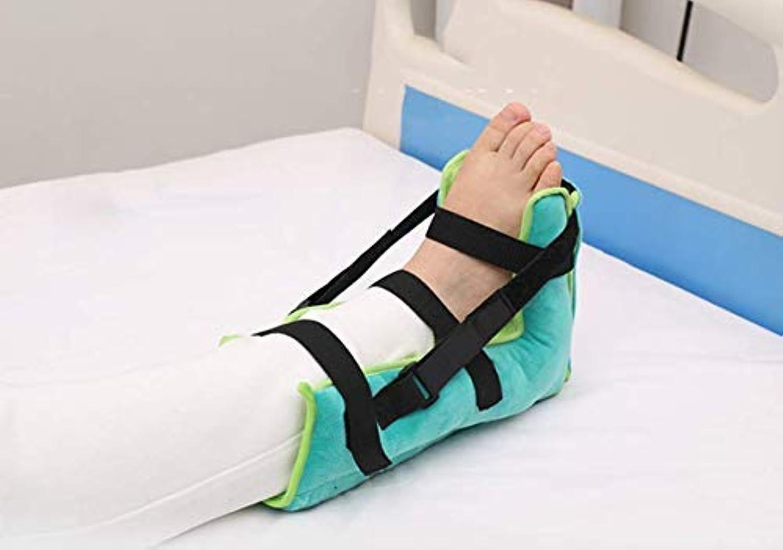 かかとのクッションプロテクター - 褥瘡&かかとの潰瘍の軽減のための抗褥瘡のかかとパッド - いっぱい通気性の高い弾性綿