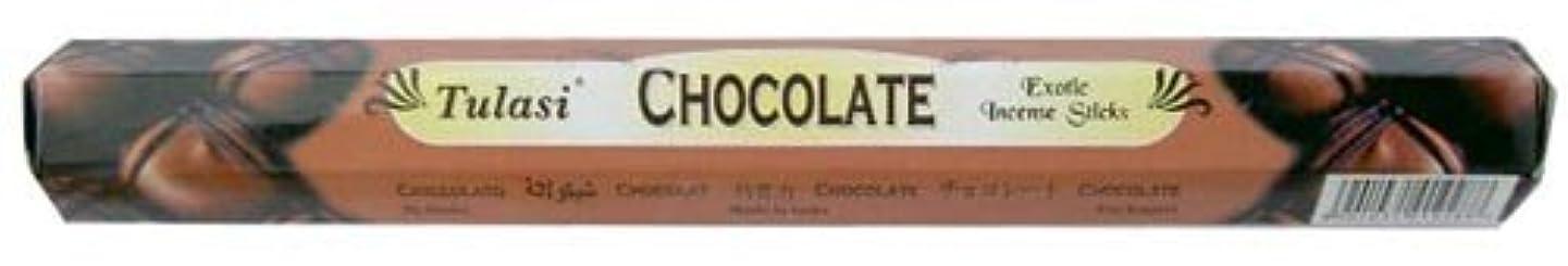 モンク追記バインドトゥラシ チョコレート 3個セット