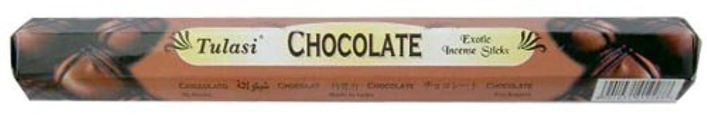 盆地笑広々トゥラシ チョコレート 3個セット