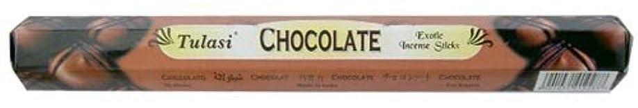 に対して依存トランザクショントゥラシ チョコレート 3個セット