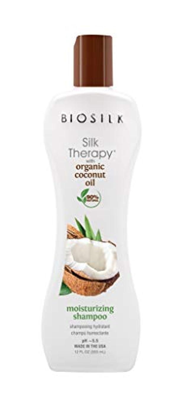 豚肉達成チートSilk Therapy with Organic Coconut Oil Moisturizing Shampoo