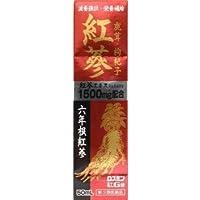 【第3類医薬品】ロスミン紅G液 50mL ×5